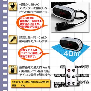 【防犯用】【小型カメラ】置時計型ビデオカメラ(匠ブランド)『Witness』(ウィットネス) f06