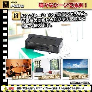 【防犯用】【小型カメラ】ライター型ビデオカメラ(匠ブランド)『Patra』(パトラ)