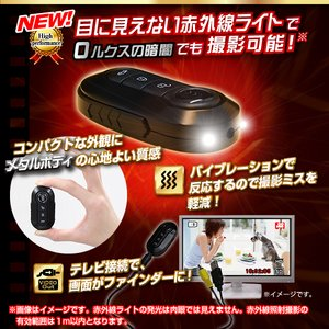 【防犯用】【小型カメラ】キーレス型ビデオカメラ(匠ブランド)『Argus』(アーガス) h02
