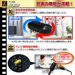 【防犯用】【小型カメラ】キーレス型ビデオカメラ(匠ブランド)『Argus』(アーガス) f04