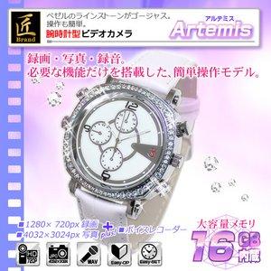 【防犯用】【小型カメラ】腕時計型ビデオカメラ(匠ブランド)『Artemis』(アルテミス) - 拡大画像