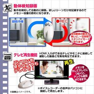 【防犯用】【小型カメラ】フック型ビデオカメラ(匠ブランド)『Hook-ON』(フックオン) f04