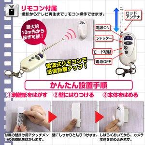【防犯用】【小型カメラ】フック型ビデオカメラ(匠ブランド)『Hook-ON』(フックオン) f05