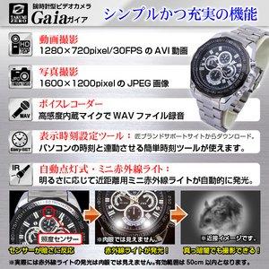 【防犯用】【小型カメラ】腕時計型ビデオカメラ(TAKUMI-ZEROシリーズ)『Gaia』(ガイア) f05