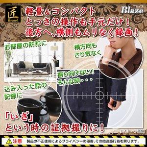 【防犯用】【小型カメラ】ライター型ビデオカメラ(匠ブランド)『Blaze』(ブレイズ) f06