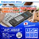 【ボイスレコーダー】Bluetooth ICレコーダー(SECURE PRO)SP-1003 - 縮小画像1