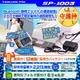 【ボイスレコーダー】Bluetooth ICレコーダー(SECURE PRO)SP-1003 - 縮小画像2