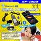 【ボイスレコーダー】Bluetooth ICレコーダー(SECURE PRO)SP-1003 - 縮小画像3