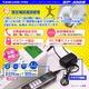 【ボイスレコーダー】Bluetooth ICレコーダー(SECURE PRO)SP-1003 - 縮小画像4