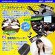 【ボイスレコーダー】Bluetooth ICレコーダー(SECURE PRO)SP-1003 - 縮小画像5