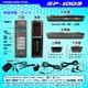 【ボイスレコーダー】Bluetooth ICレコーダー(SECURE PRO)SP-1003 - 縮小画像6