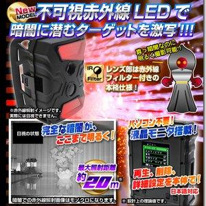 【トレイルカメラ】赤外線ライト搭載トレイルカメラ(匠ブランド)『Radiant40』(ラディアント40) h02