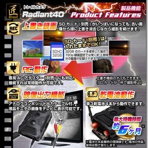【トレイルカメラ】赤外線ライト搭載トレイルカメラ(匠ブランド)『Radiant40』(ラディアント40) f04