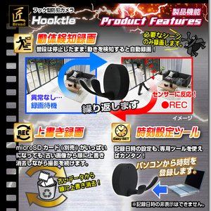 【小型カメラ】フック型ビデオカメラ(匠ブランド)『Hooktle』(フックトル)
