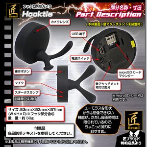 フック型ビデオカメラ(匠ブランド)『Hooktle』(フックトル) f05