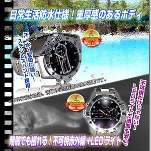 腕時計型ビデオカメラ(匠ブランド)『CORONA XI』(コロナ エックス) h02