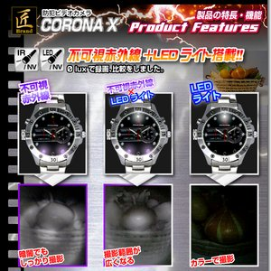 腕時計型ビデオカメラ(匠ブランド)『CORONA XI』(コロナ エックス) h03