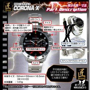 腕時計型ビデオカメラ(匠ブランド)『CORONA XI』(コロナ エックス) f05