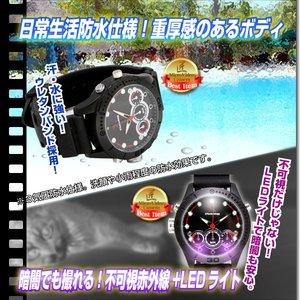 腕時計型ビデオカメラ(匠ブランド)『CORONA X BK』(コロナエックスブラック) h02