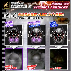 腕時計型ビデオカメラ(匠ブランド)『CORONA X BK』(コロナエックスブラック) h03