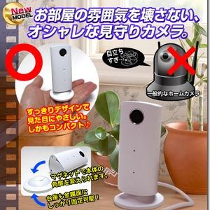 【ホームカメラ】WiFiホームカメラ(匠ブランド)『Smart Pole』(スマートポール) h02