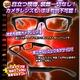 【小型カメラ】メガネ型ビデオカメラ(匠ブランド)『SPEye-Eraser』(エスピーアイ イレイザー) - 縮小画像2