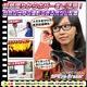 【小型カメラ】メガネ型ビデオカメラ(匠ブランド)『SPEye-Eraser』(エスピーアイ イレイザー) - 縮小画像6