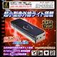 【小型カメラ】USBメモリ型ビデオカメラ(匠ブランド)『IR-Stick』(アイアールスティック) - 縮小画像1