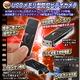 【小型カメラ】USBメモリ型ビデオカメラ(匠ブランド)『IR-Stick』(アイアールスティック) - 縮小画像2
