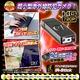 【小型カメラ】USBメモリ型ビデオカメラ(匠ブランド)『IR-Stick』(アイアールスティック) - 縮小画像6