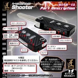 キーレス型ビデオカメラ(匠ブランド)『Shooter』(シューター) f06
