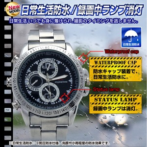 腕時計型ビデオカメラ(匠ブランド)『Venturo』(ベントゥーロ) h02
