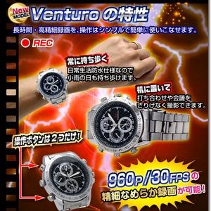 腕時計型ビデオカメラ(匠ブランド)『Venturo』(ベントゥーロ) h03