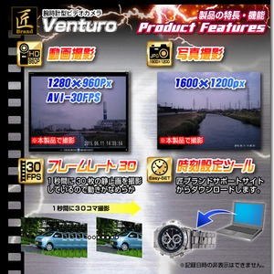 腕時計型ビデオカメラ(匠ブランド)『Venturo』(ベントゥーロ) f04