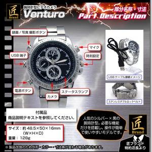 腕時計型ビデオカメラ(匠ブランド)『Venturo』(ベントゥーロ) f05