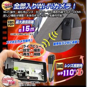【小型カメラ】WiFiペン型ビデオカメラ(匠ブランド)『Final Cam』(ファイナルカム)シルバー h02