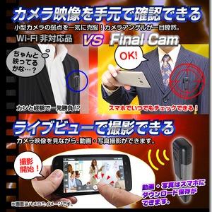 【小型カメラ】WiFiペン型ビデオカメラ(匠ブランド)『Final Cam』(ファイナルカム)シルバー h03