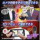【小型カメラ】WiFiペン型ビデオカメラ(匠ブランド)『Final Cam』(ファイナルカム)シルバー - 縮小画像3