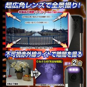 【小型カメラ】WiFiペン型ビデオカメラ(匠ブランド)『Final Cam』(ファイナルカム)シルバー f04