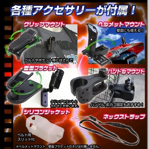 ミニDVカメラ(匠ブランド)『Mini-DV4』(ミニDV4) h03