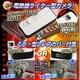 【小型カメラ】ライター型ビデオカメラ(匠ブランド)『Leviora』(レビオラ) - 縮小画像2