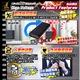 【小型カメラ】モバイル充電器型ビデオカメラ(匠ブランド)『Giga-Voltage』(ギガボルテージ) - 縮小画像3