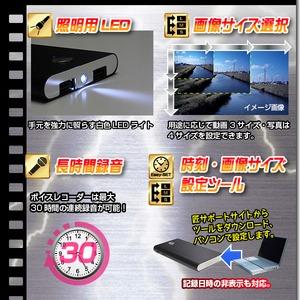 【小型カメラ】モバイル充電器型ビデオカメラ(匠ブランド)『Infix』(インフィックス) f05