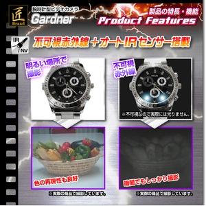腕時計型ビデオカメラ(匠ブランド)『Gardner』(ガードナー) h03