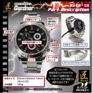 腕時計型ビデオカメラ(匠ブランド)『Gardner』(ガードナー) f05