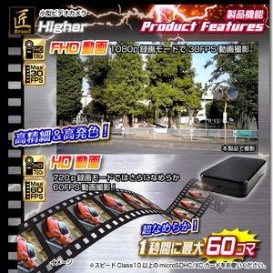 モバイル充電器型ビデオカメラ(匠ブ ランド)『Higher』(ハイヤー) h03