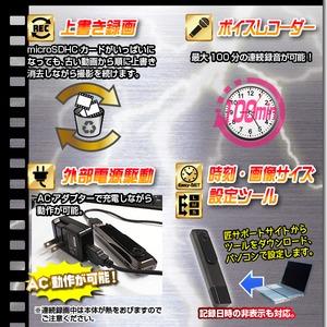 ペン型ビデオカメラ(匠ブランド)『Stick Cam』(スティックカム) f04
