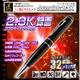 【小型カメラ】ペン型ビデオカメラ(匠ブランド)『Jounalist-2.3K』(ジャーナリスト2.3K) - 縮小画像1