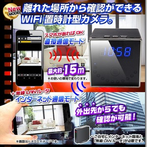 【小型カメラ】WiFi置時計型ビデオカメラ(匠ブランド)『Cubo』(クーボ) h02