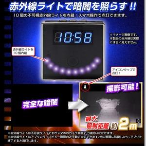 【小型カメラ】WiFi置時計型ビデオカメラ(匠ブランド)『Cubo』(クーボ) f04